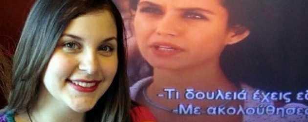 Türk dizileri Yunanistan'da gençlere meslek kapısını açtı!