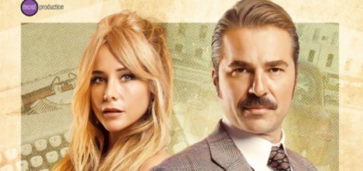 Engin Altan Düzyatan'ın yeni dizisi Kurşun'un afişi yayınlandı!