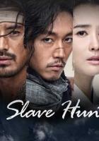 Chuno: Slave Hunters