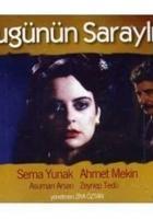 Bugünün Saraylısı (1985)