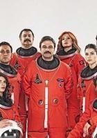 Türk'ün Uzayla İmtihanı