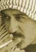 Esen Ali Bilen
