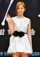 Ga-eun Kim