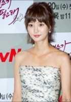 Ye-sol Kang