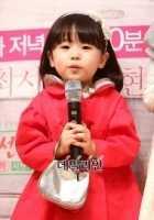Yu-bin Kim