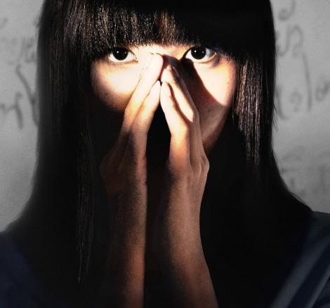 Tayland yapımı gerilim dizisi Girl from Nowhere'in 2. sezonunda neler olacak?