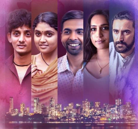Anlatılmamış Hikâyeler Netflix izleyicisiyle buluştu! Ankahi Kahaniya nasıl bir yapım?