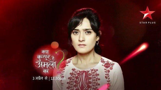 17-04/06/kya-kasoor-hai-amala-ka-serial-star-plus-cast-story-wiki-images-pictures-promo-timings-1491496412.jpg