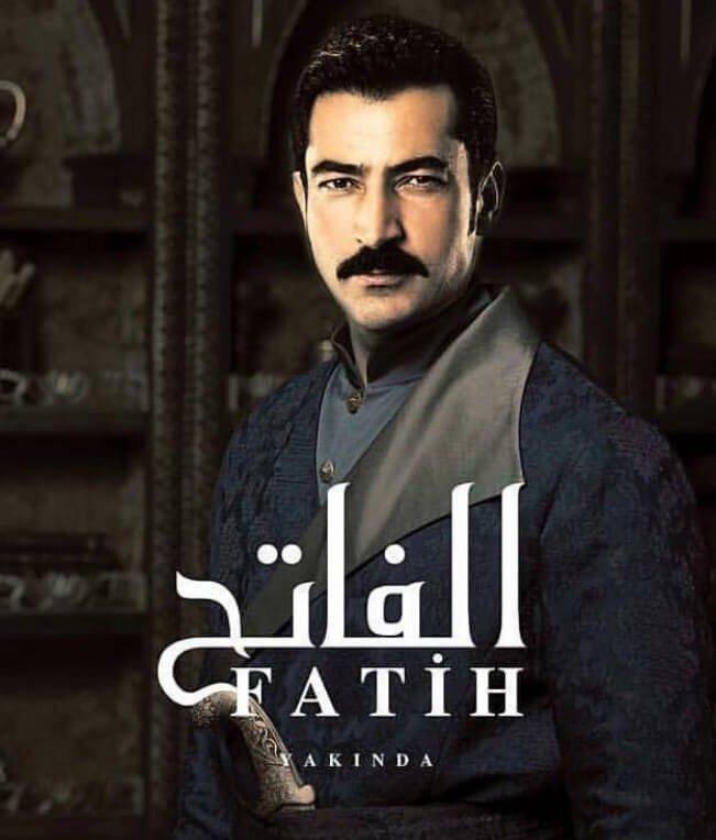 17-11/08/mehmed-bir-cihan-fatihi-afis.jpg