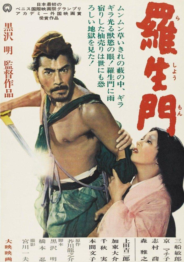 18-12/18/rashomon-japonya-posteri-1545164572.jpg