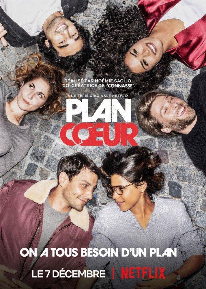 19-03/05/plan-coeur.jpg