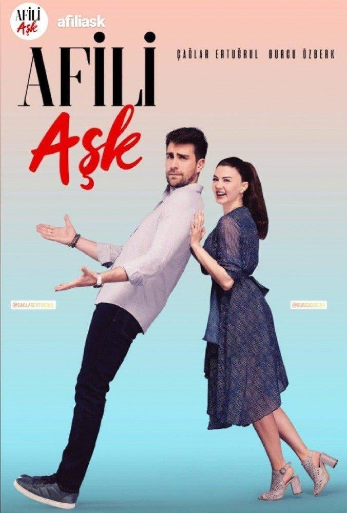 19-11/06/afili-ask.jpg
