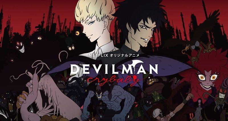 20-05/15/devilman-crybabt.jpg