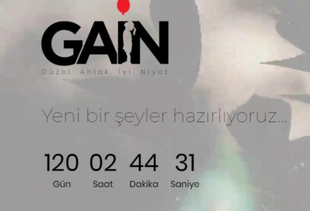 20-11/23/gain.png