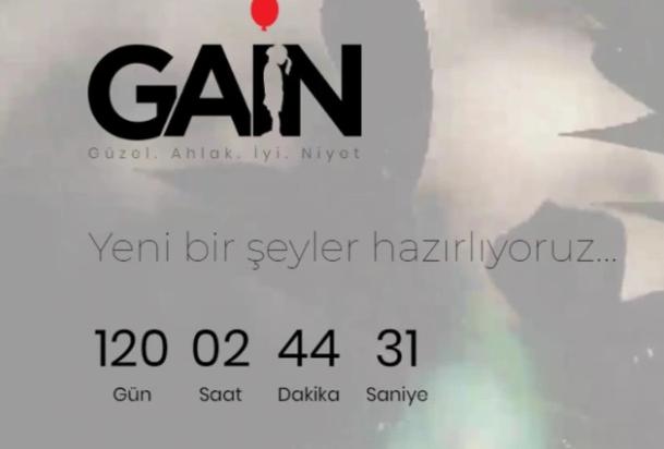20-12/01/gain.png