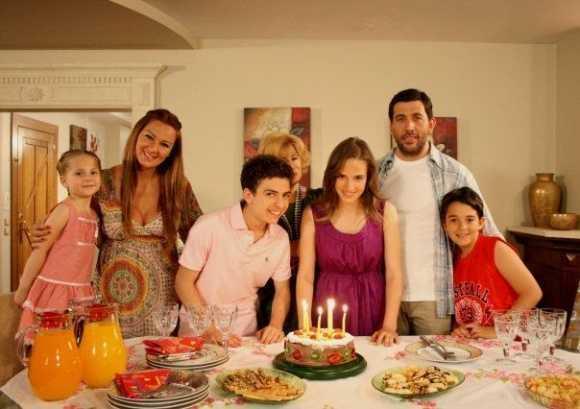 Aile Reisi Fotoğrafları