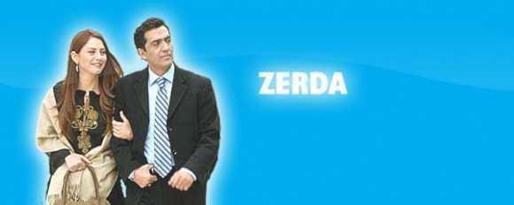 Zerda Fotoğrafları