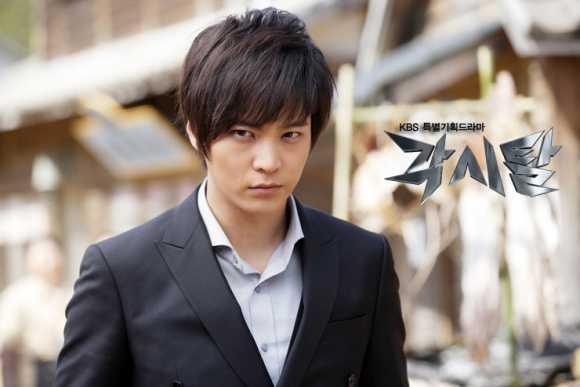 Won Joo